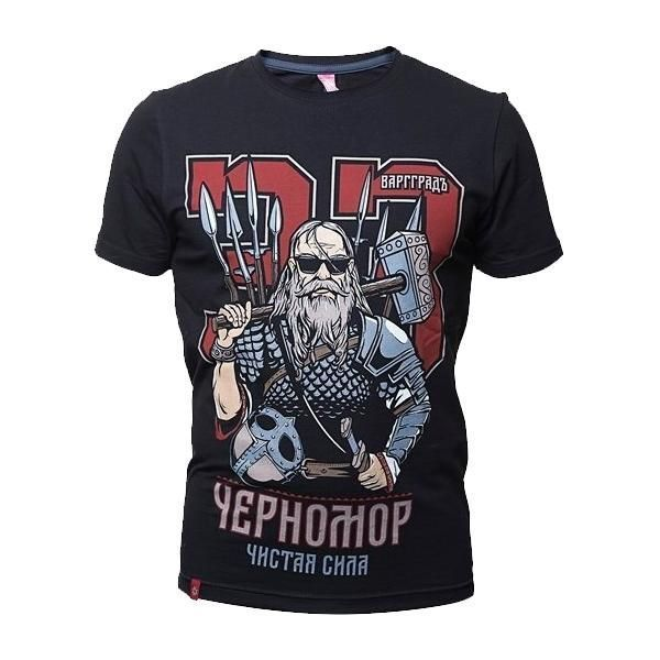 """Футболка Варгградъ """"Черномор - 33"""""""