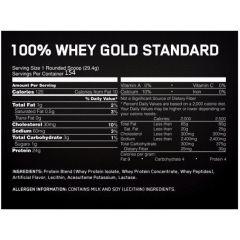 100% Whey Gold Standard (Optimum Nutrition) 4540 грамм