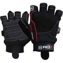 Атлетические перчатки RDX