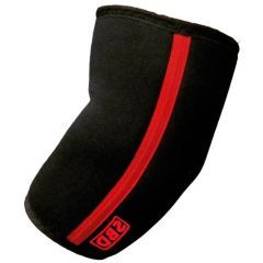 Налокотники SBD Elbow Sleeves 2 шт.