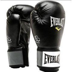 Боксерские перчатки Everlast Molded Foam