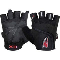 Атлетические перчатки RDX X3