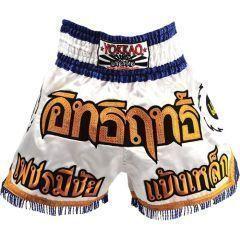 Тайские шорты Yokkao Blade Runner