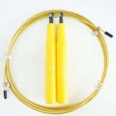 Скоростная скакалка Heavy Sport SR-1 yellow