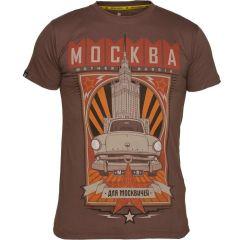 Футболка Mother Russia Москва для Москвичей - brown
