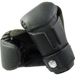 Тренировочные боксерские перчатки Ultimatum Boxing Reload black