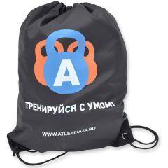 Сумка (мешок) Atletika24