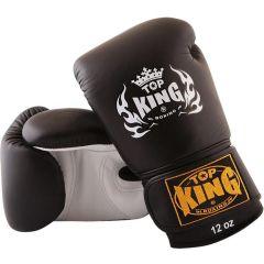 Боксерские перчатки Top King Boxing Ultimate black - white