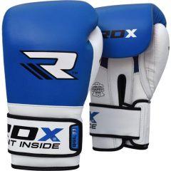 Боксерские перчатки RDX BGL T1