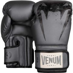 Боксерские перчатки Venum Giant Sparring Boxing Gloves - серый