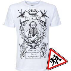 Детская футболка Mother Russia Есенин - белый