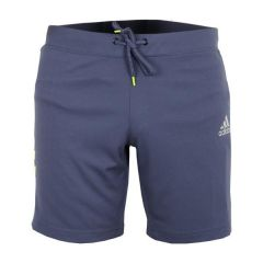 Шорты спортивные Adidas Training Short Speedline серо-желтые