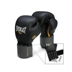 Боксерские перчатки с утяжелителями Everlast Weighted