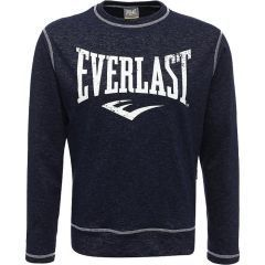 Свитшот Everlast Gym Navy