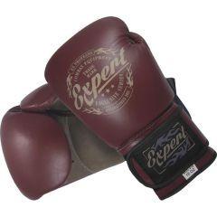 Боксерские перчатки Fight Expert - бордовый