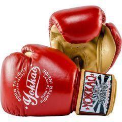 Боксерские перчатки Yokkao Vintage Red