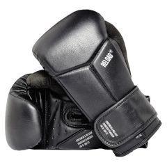 Боксерские перчатки Ultimatum Reload Black G 3.0