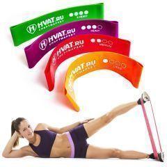 Резинки для фитнеса (mini bands) HVAT - набор 4 шт.