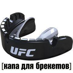 Боксерская капа Opro Gold Level UFC