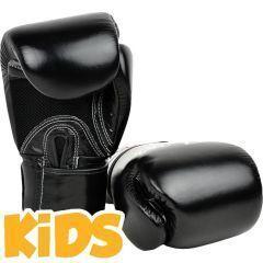 Детские боксерские перчатки Fairtex BGV1 Breathable