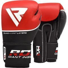 Боксерские перчатки RDX BGL-T9R