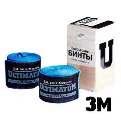 Боксерские бинты Ultimatum Boxing Blue 3м