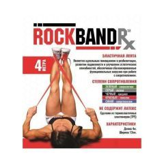 Эластичная лента Rocktape RockBandRX, 4м x 12см