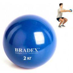 Медбол Bradex, 2 кг