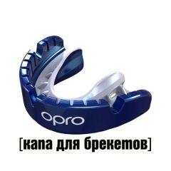 Боксерская капа Opro Gold Level Blue/Pearl